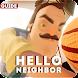 Walkthrough for hi neighbor alpha 4
