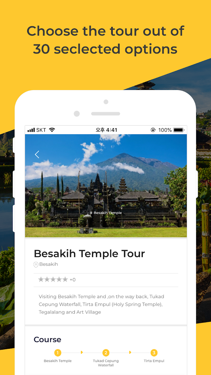 Gajah Tour App Review