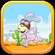 Bunny Rabbit Adventure (game)