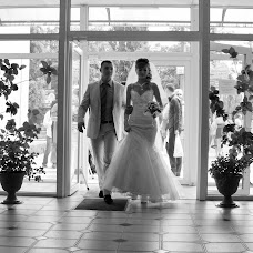 Wedding photographer Aleksandr Avramenko (klac). Photo of 07.08.2014