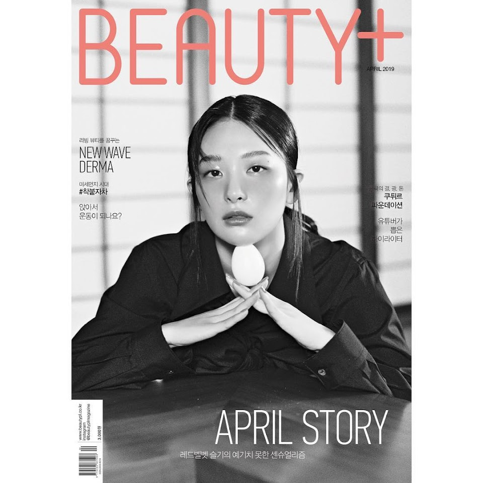 BEAUTY+ APRIL ISSUE 2019 (2)