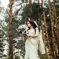 Wedding photographer Yuliya Rubo (blueeyes). Photo of 01.08.2016