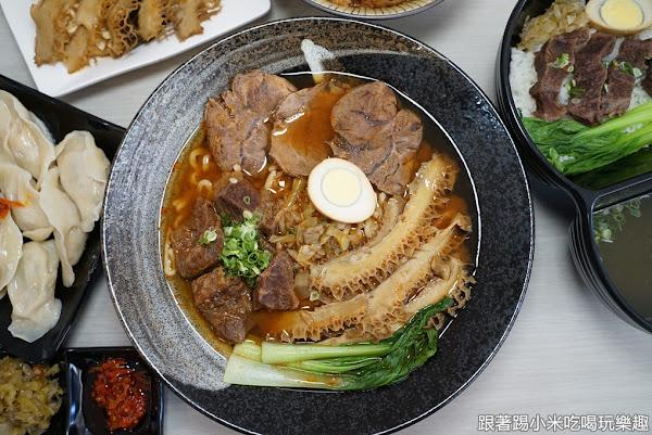 牛太鉉麵食館