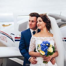 Wedding photographer Denis Manov (DenisManov). Photo of 04.11.2017
