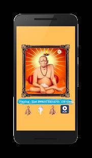 shri swami samarth aarti - náhled