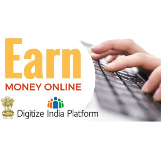 INDIAN GOVT DATA ENTRY JOB
