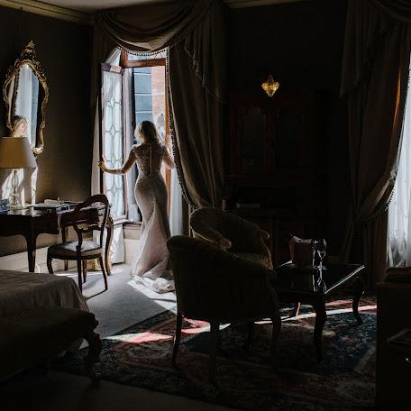 Wedding photographer Marina Avrora (MarinAvrora). Photo of 19.02.2018