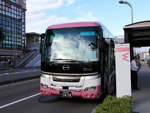 ウィラーエクスプレス 長野 1474 リラックス(NEW) 長野駅東口会改札中