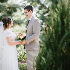 Wedding photographer Grigoriy Kurilchenko (Nikkor). Photo of 01.10.2017