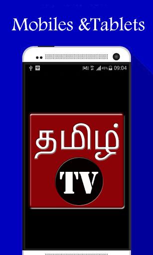 Faraz Tamil TV HD