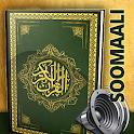 Tafsiir Quraan MP3 Af Soomaali Quraanka Kariimka icon