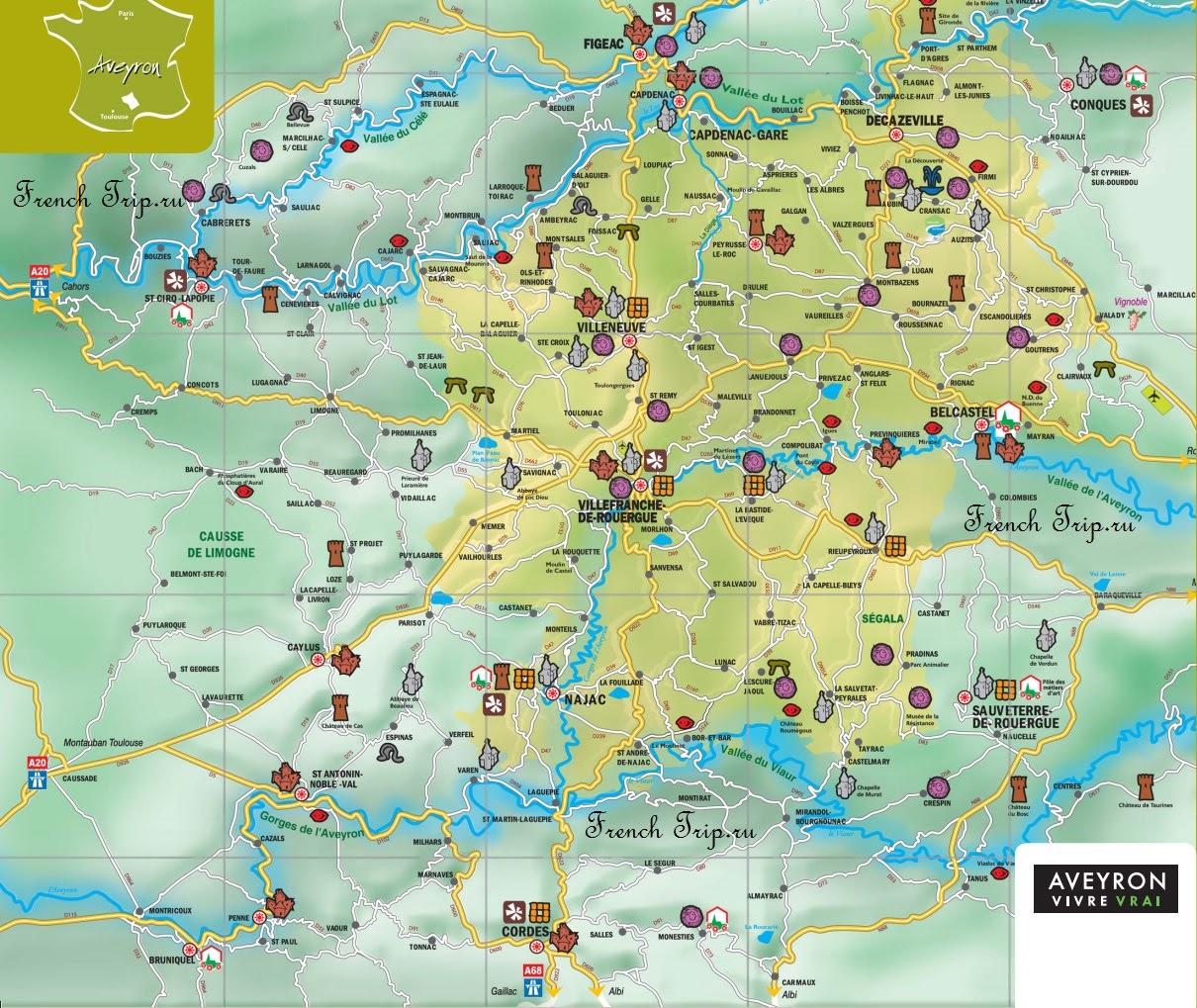Достопримечательности в окрестностях Villefranche-de-Rouergue