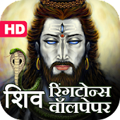 Shiv Ringtones Wallpapers