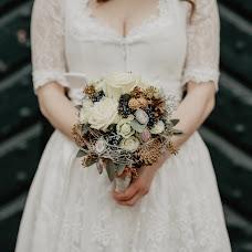 Hochzeitsfotograf René Schreiner (rene-schreiner). Foto vom 03.05.2018