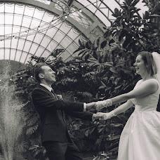 Wedding photographer Anna Khassainet (AnnaPh). Photo of 09.11.2018