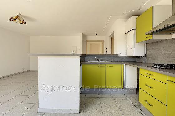 Location appartement 2 pièces 48,26 m2