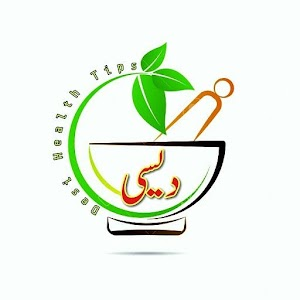 Download Desi Health Tips For PC Windows and Mac APK 17072711 - Free