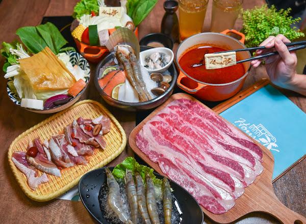 HOUSE V 好室鍋物:台中南屯區美食-主打高級冷藏肉品的最美火鍋店,歐式度假風格超好拍!