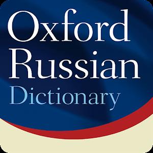Russian Oxford Books 116