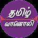 Tamil Fm Radio HQ icon
