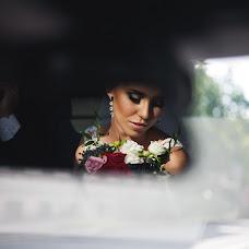 Wedding photographer Anastasiya Parfenova (parfenovaa). Photo of 23.12.2016