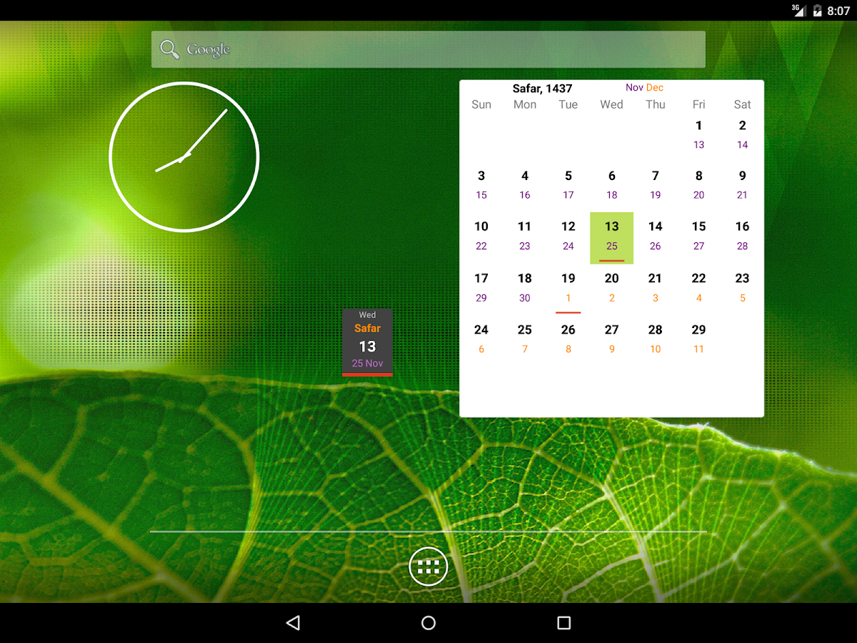 The Hijri date will also be displayed on the lockscreen.