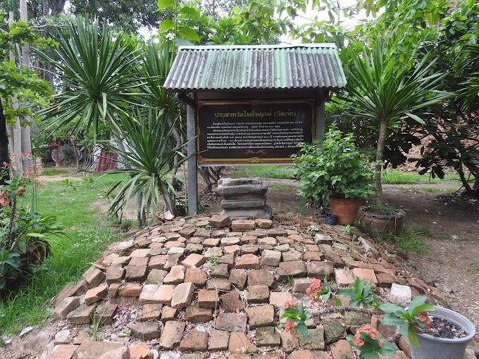 Prasat Wat Pho Pruek