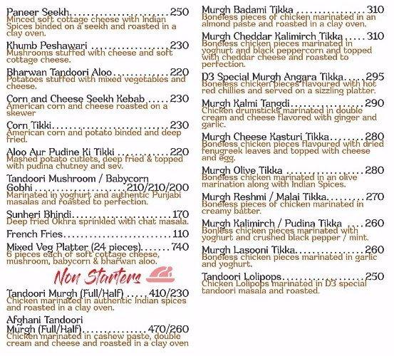 Dewano Daa Dhaba menu 2