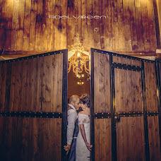 Wedding photographer Fidel Virgen (virgen). Photo of 01.11.2016