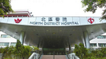 北區醫院遺失遺體腦部 殮房標本室沒上鎖沒鏡頭