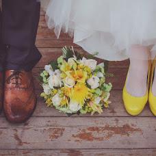 Wedding photographer Anastasia Eismann (eismannphoto). Photo of 23.11.2013