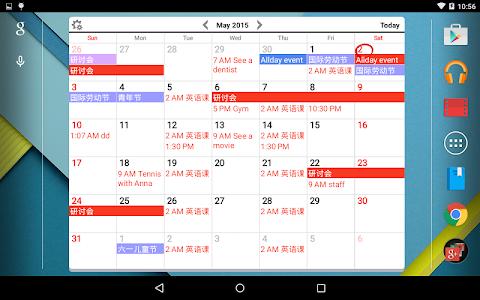 Calendar+ Planner Scheduling v1.07.07