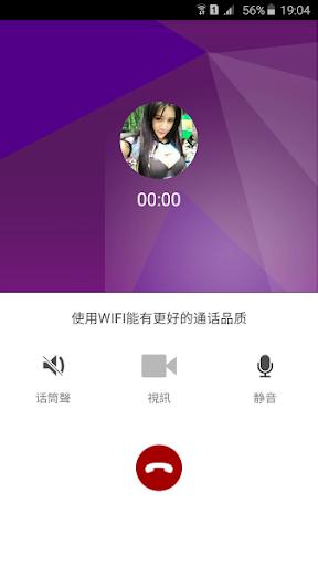 玩社交App|寂寞電台免費|APP試玩