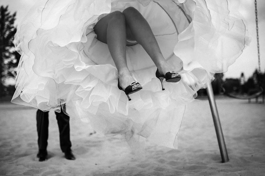 Fotografo di matrimoni Marcin Karpowicz (bdfkphotography). Foto del 03.11.2015