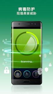 dfndr secuirty:防病毒、反黑客及清理 Screenshot