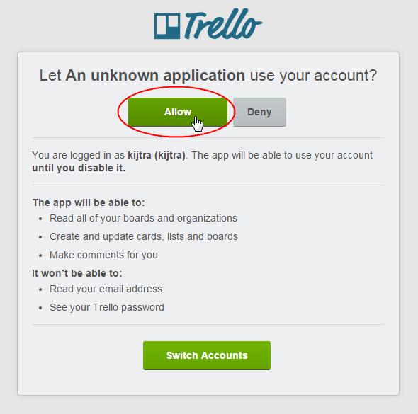Trelloの認証画面
