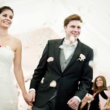 Wedding photographer Ivan Nepovinnykh (ivan44). Photo of 03.04.2014