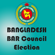 Bangladesh BAR Council Election