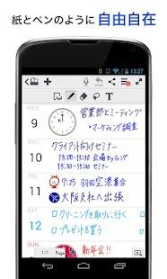 MetaMoJi Note(手書きノートアプリ) Screenshot