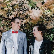 Wedding photographer Mariya Bochkareva (GailyGaP). Photo of 07.09.2017