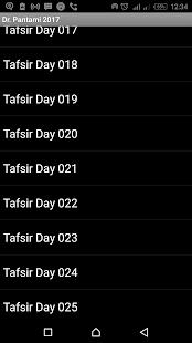 Dr. Isah Ali Pantami - Tafsir 2017 - náhled