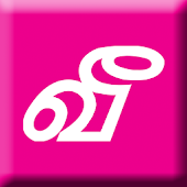 Virakesari News App(official)