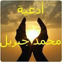 Ad3iya Mohamed Jibril icon