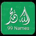 99 Names: Allah & Muhammad SAW icon