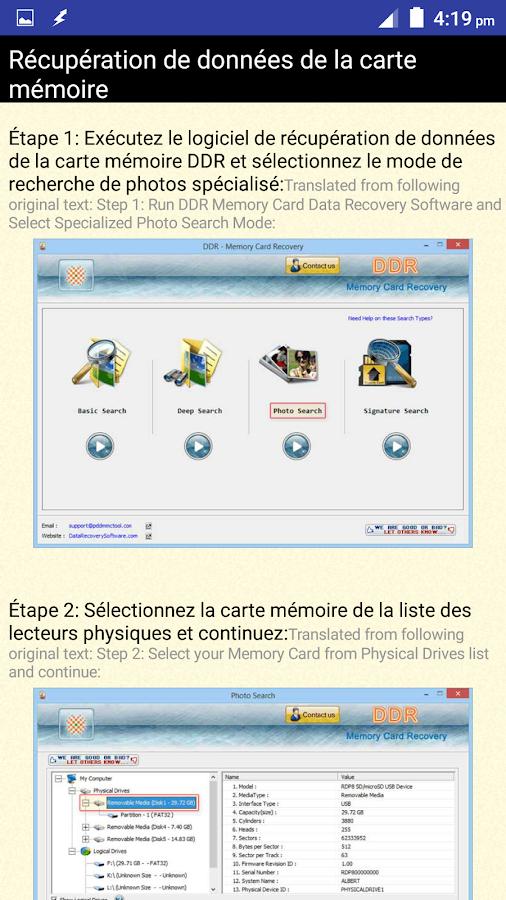 <span><b class=sec>Récupération</b> <b class=sec>de</b> photos <b class=sec>Carte</b> Mémoire - récupération d'image…</span>