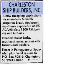 Photo: Charleston Post and Courier NewspaperSeptember 24, 1997