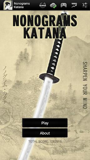 Nonograms Katana apkpoly screenshots 8