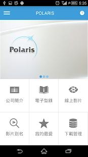 POLARIS - náhled