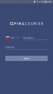 PingCourier - náhled