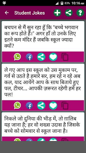 Messages For Whatsapp 5.14 screenshots 8